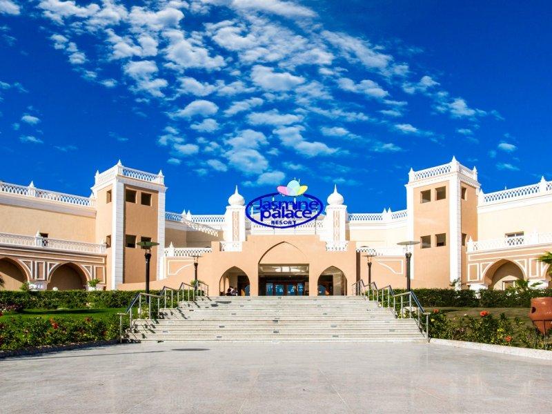 Jasmine Palace Resort - 9 Popup navigation