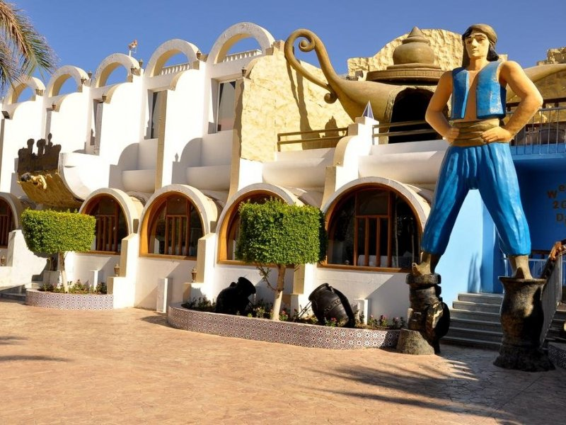 Aladdin Beach Resort - 6 Popup navigation