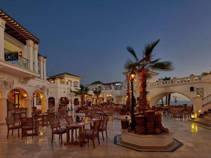 Hyatt Regency Sharm El Sheikh - 4 Popup navigation