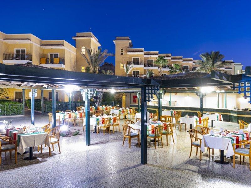 Three Corners Sunny Beach Resort - 2 Popup navigation