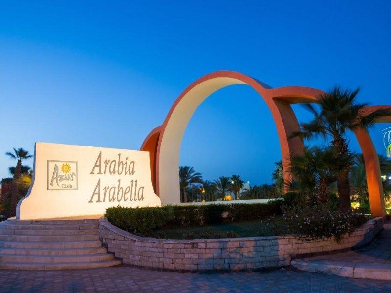 Arabia Azur Resort - 1 Popup navigation