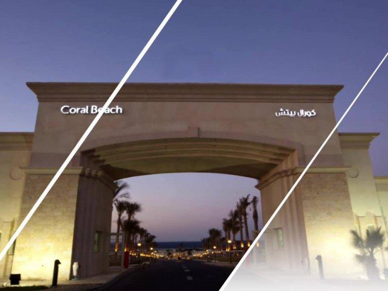 Coral Beach Resort - 1 Popup navigation